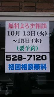看板3.JPG